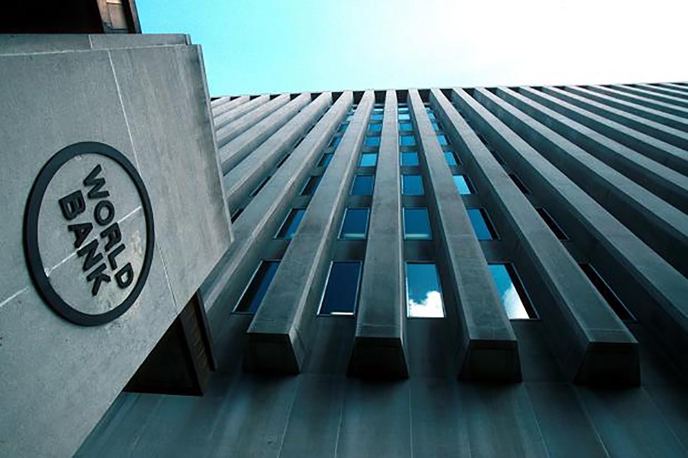 1357847-worldbank-1489737068.jpg