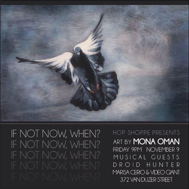 Art Mona Oman.JPG