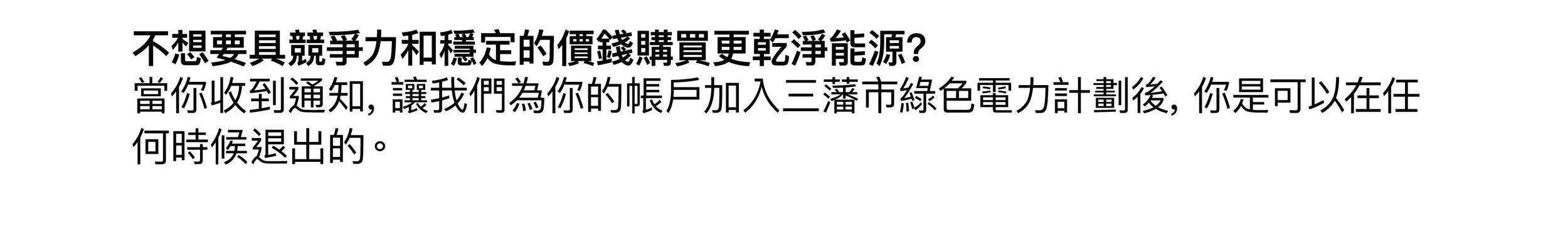 chinese_04.jpg