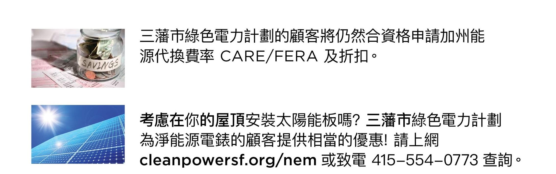 CPSF_Brochure_CN_III_pb_103018_v05%2Bfor%2Bweb3.jpg