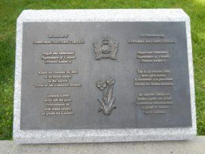 Cpl-Nathan-Cirillo-memorial-plaque-Ottawa-300x225.jpg