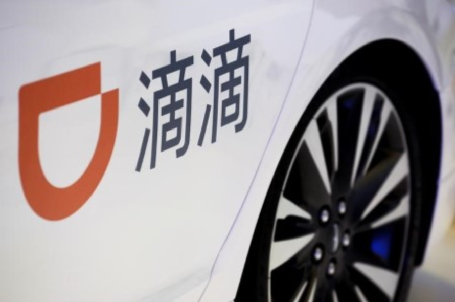 Photo: Didi is solving automakers' challenge of meeting annual EV production quotas.