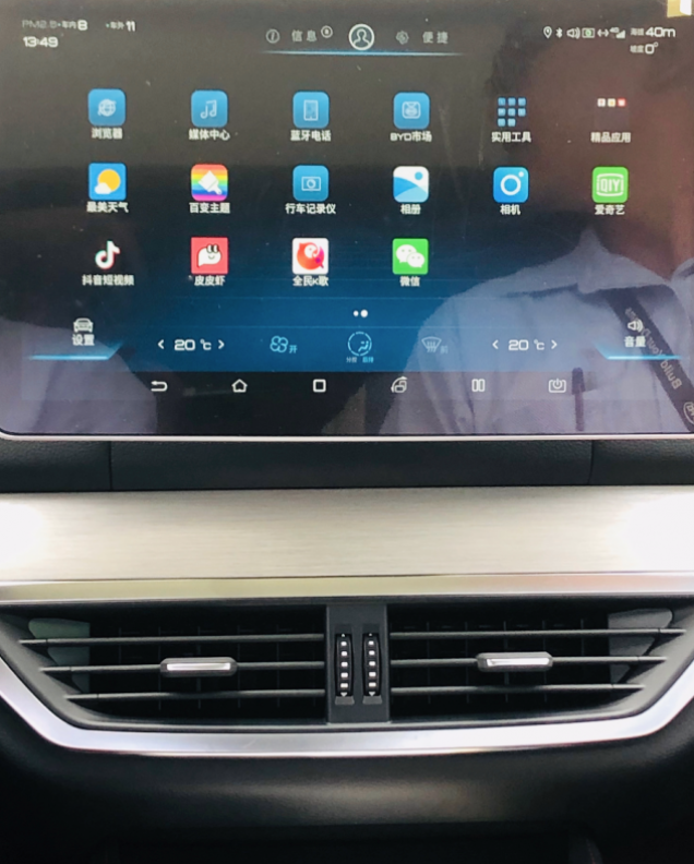 (Photo: BYD Center Stack is a digital screen with one-touch apps)