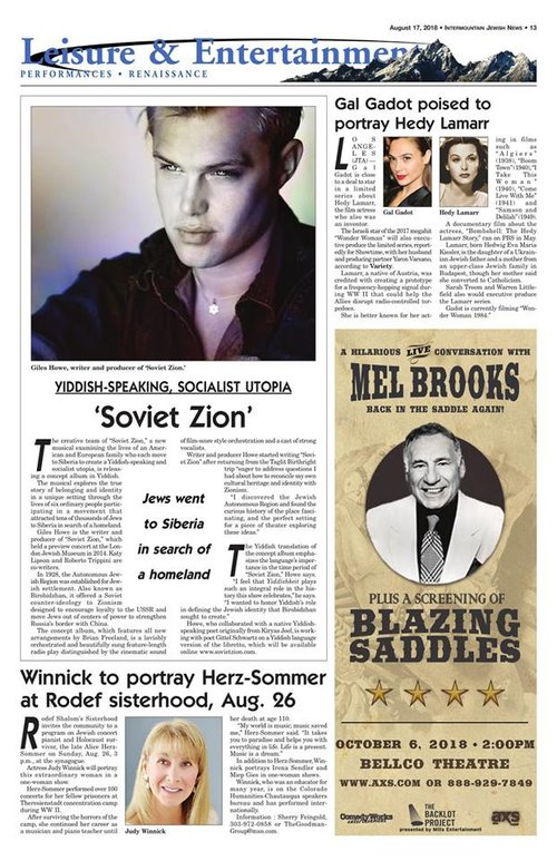 Article on the musical drama Soviet Zion and it's concept album.