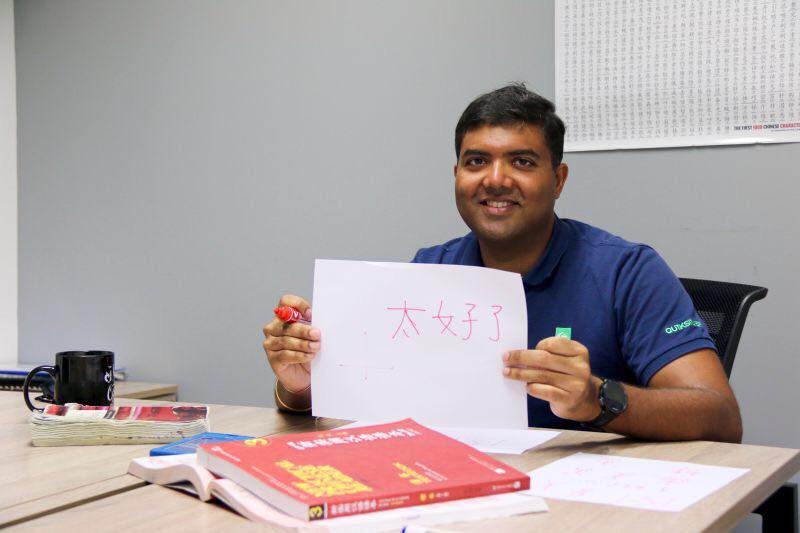 Learn Mandarin in Singapore