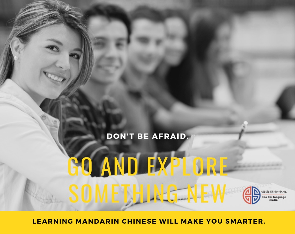 Learn Mandarin- Intensive Courses Singapore