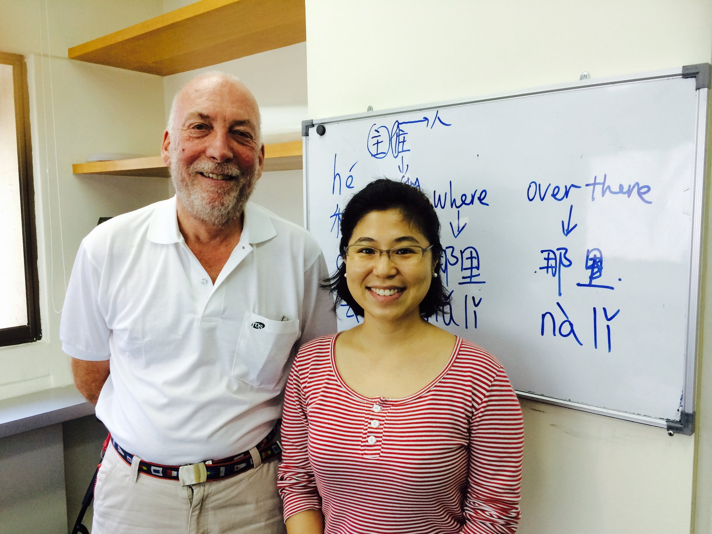 Teacher Meng with Her Student (Private Chinese)