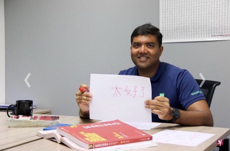 Happy Student Tushar 图善