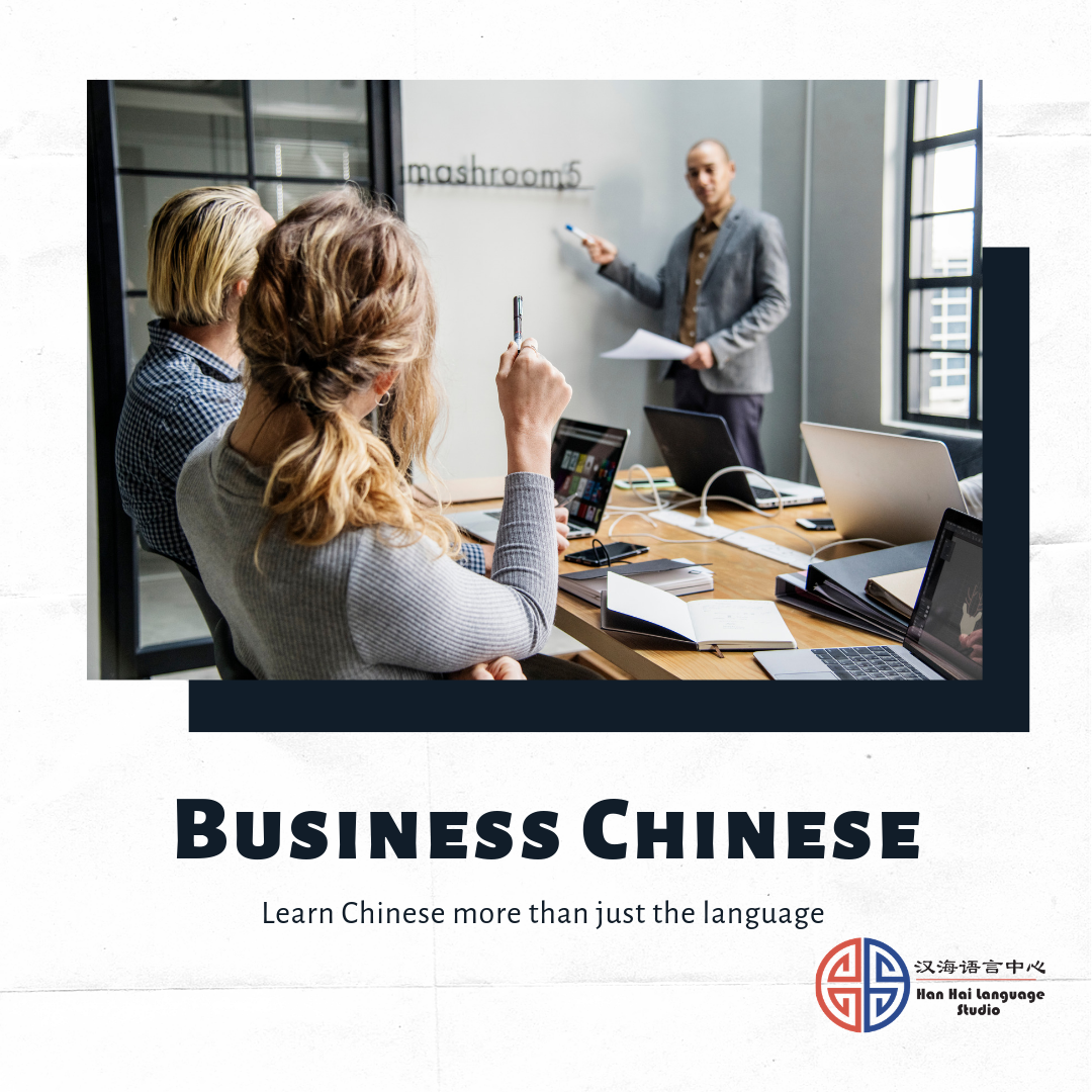 Business Chinese Course Singapore