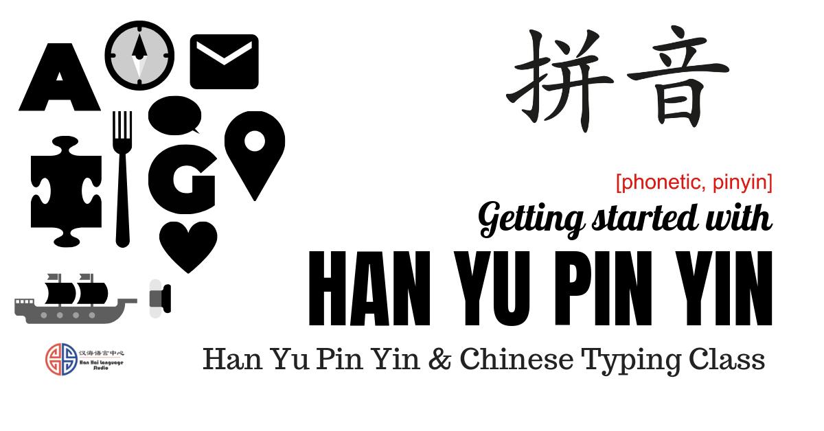 Chinese Pinyin Class in Singapore