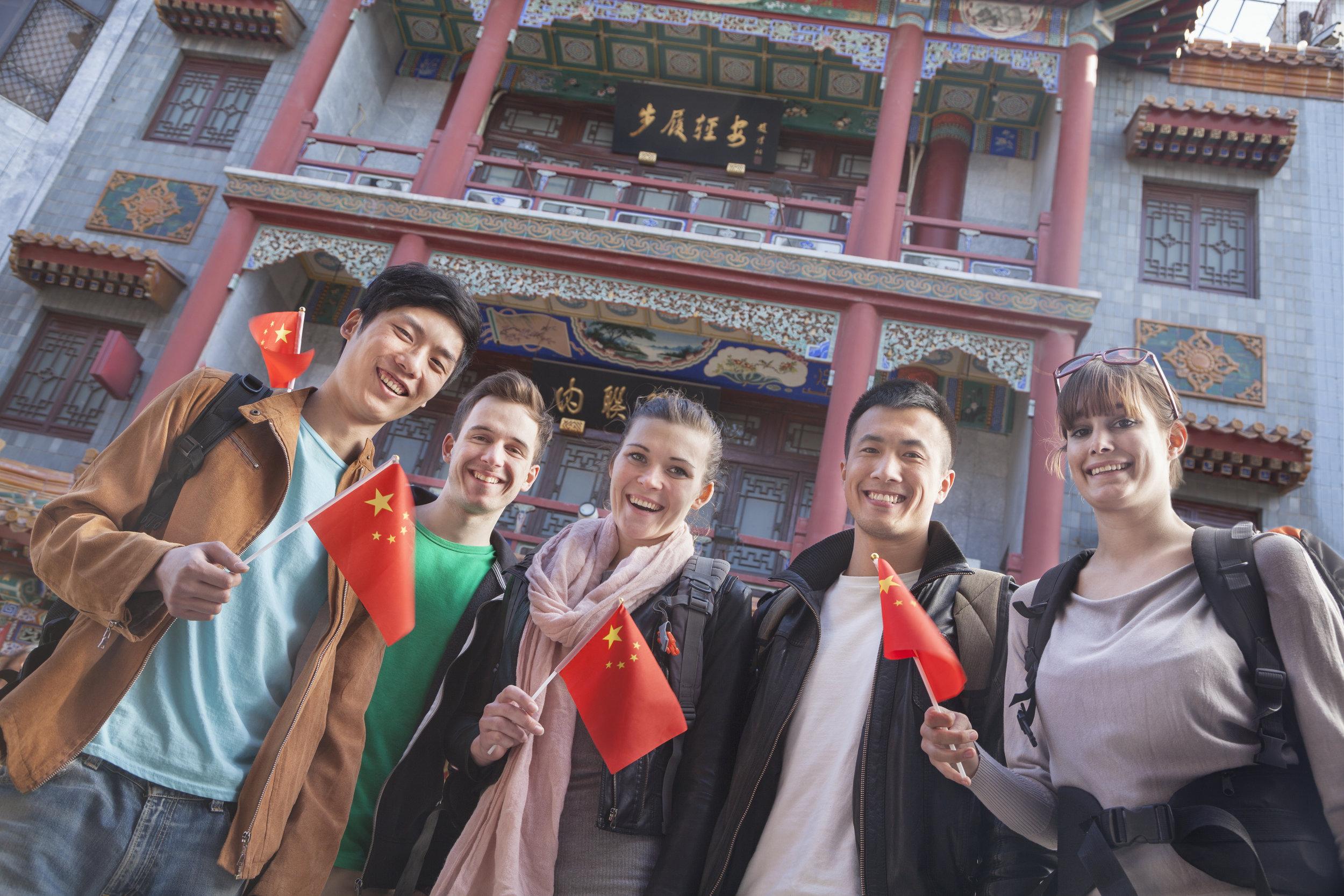Travel and Study in Yunnan China