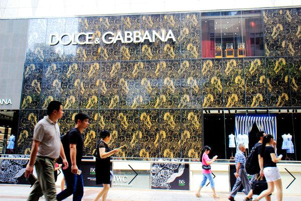 Luxury-Brand-Hit-by-Racism-Claims-in-China.jpg