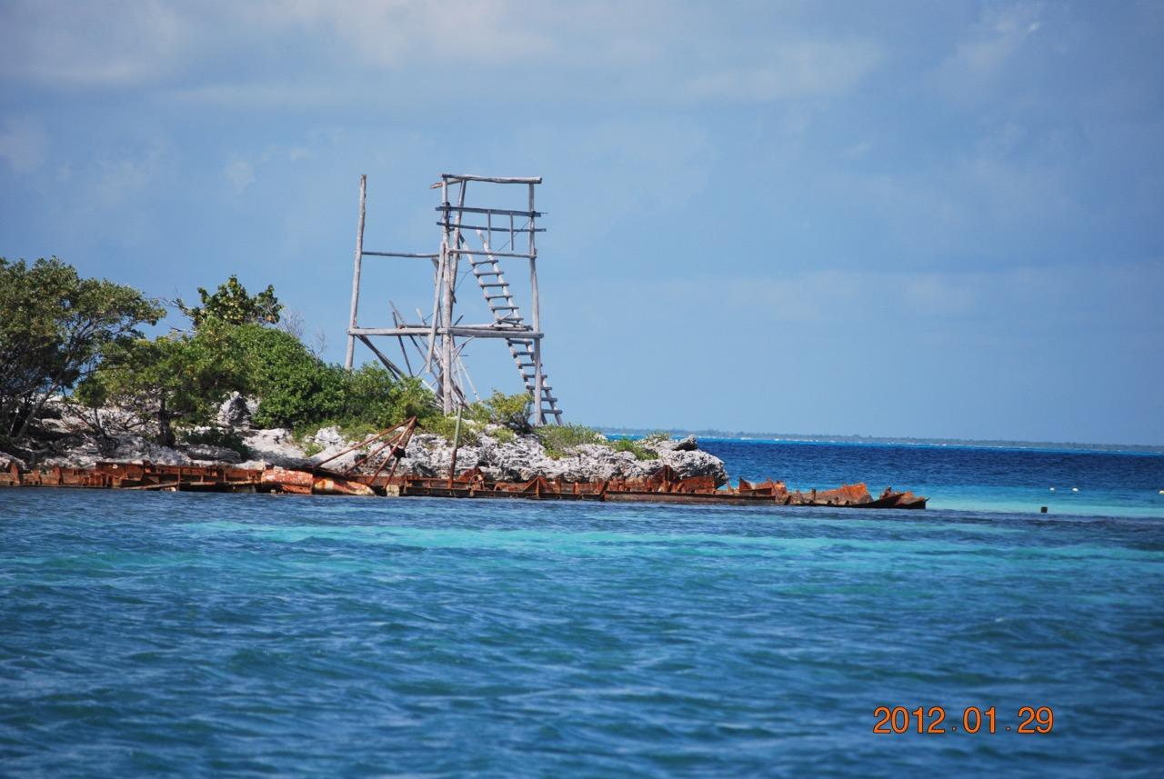Isla Mujeres Ocean Lookout_2