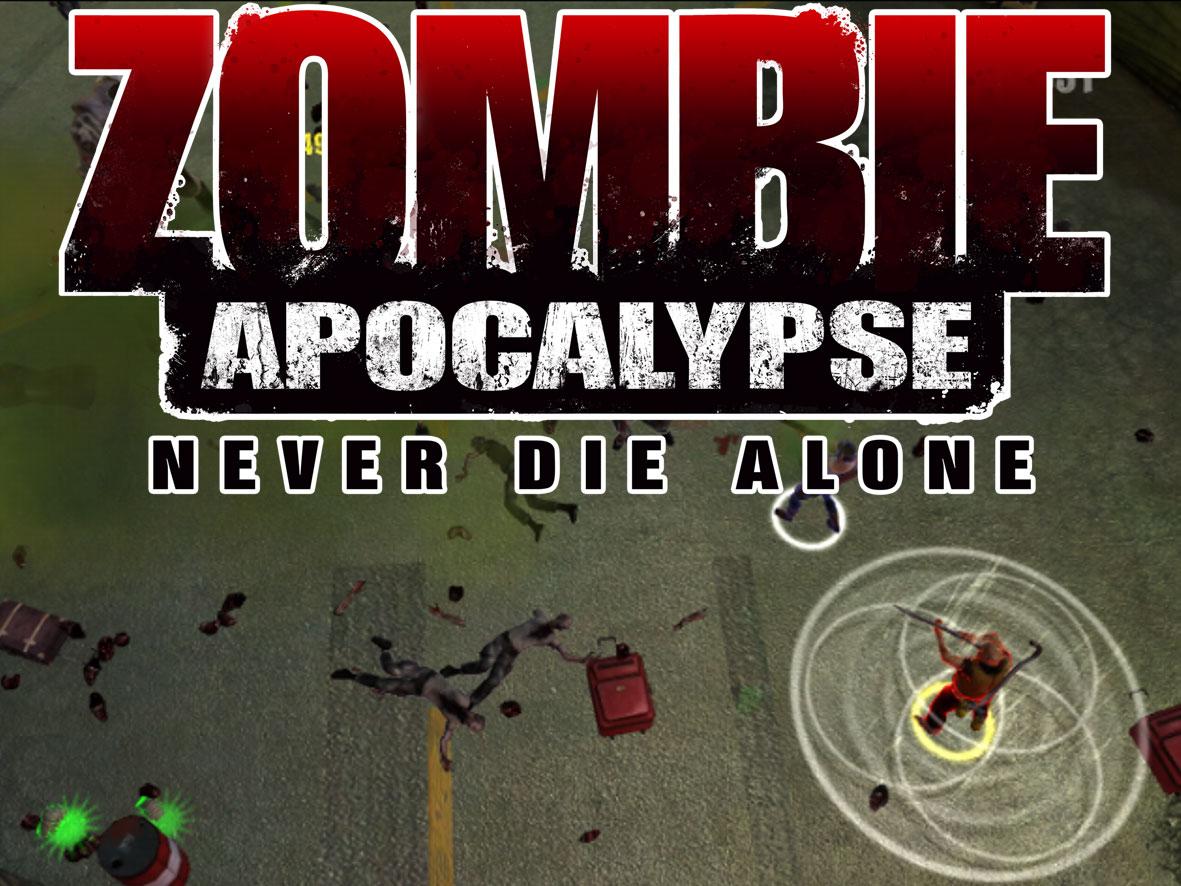 NewGallery_zombie1.jpg