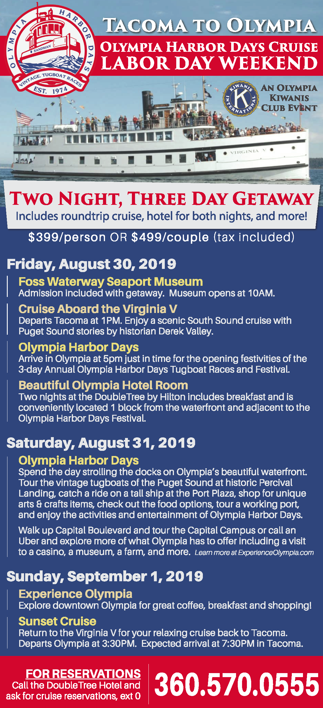 OHD_CruiseFlyer_2019_FINAL_Page_1.png