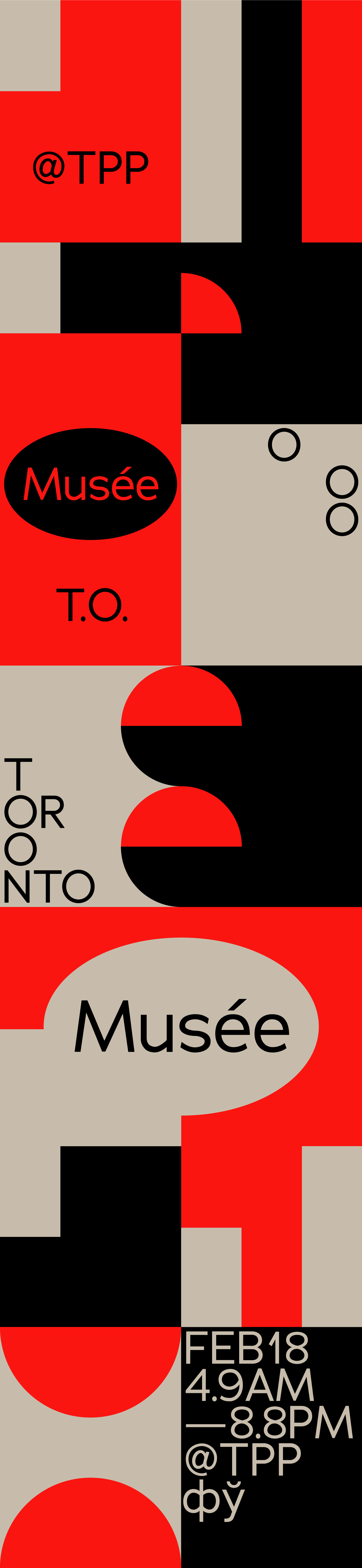 Branding for a @TTP gallery in Toronto.