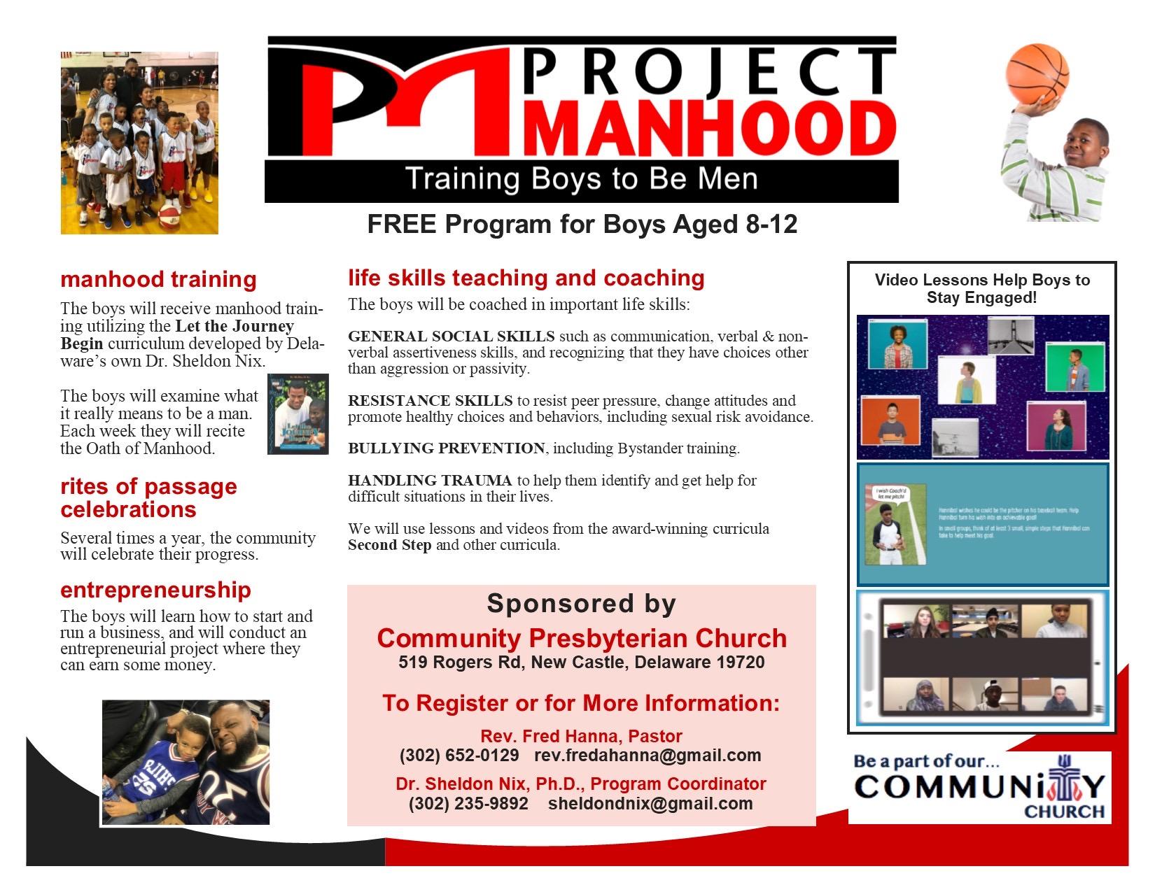 projectmanhood.JPG
