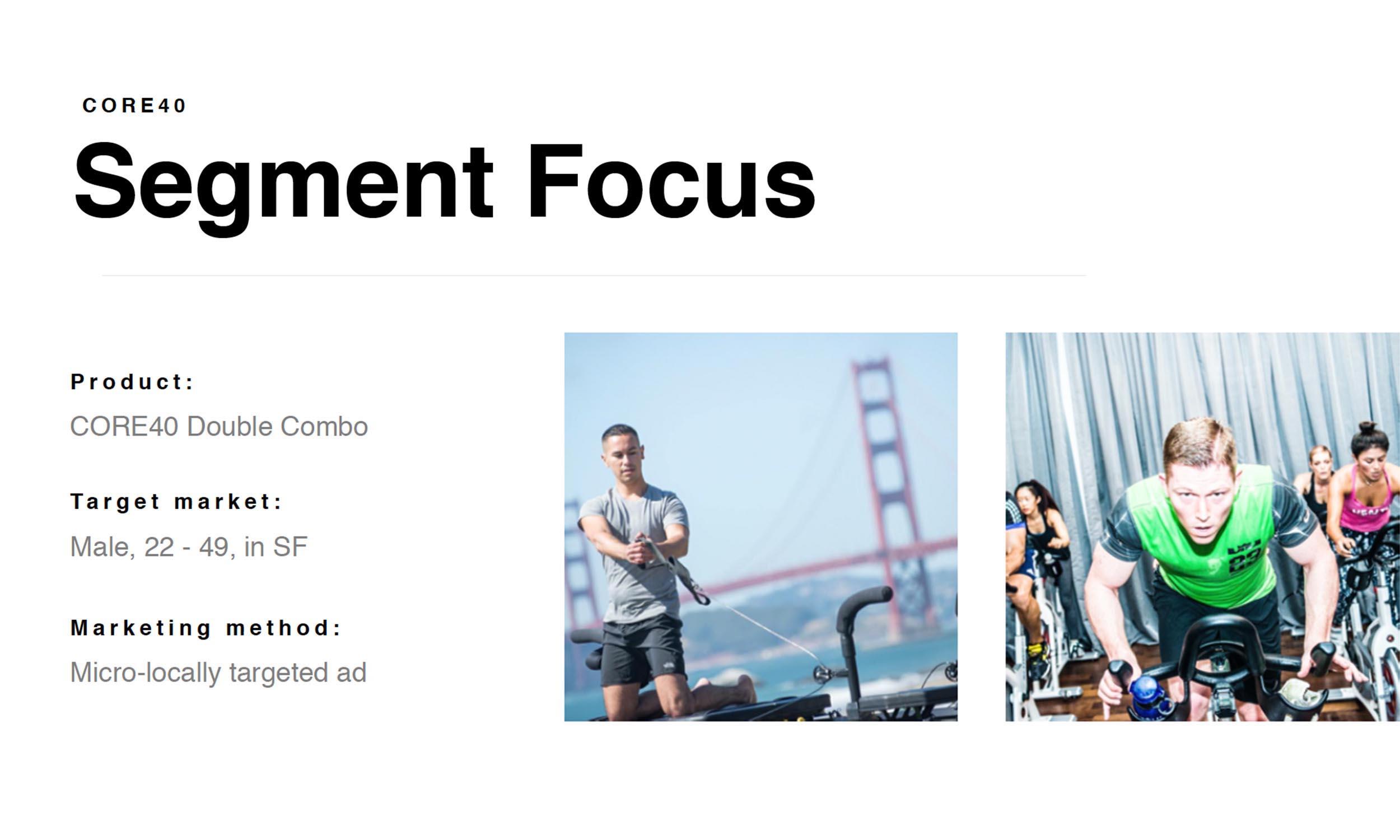core40-segment-focus.jpg