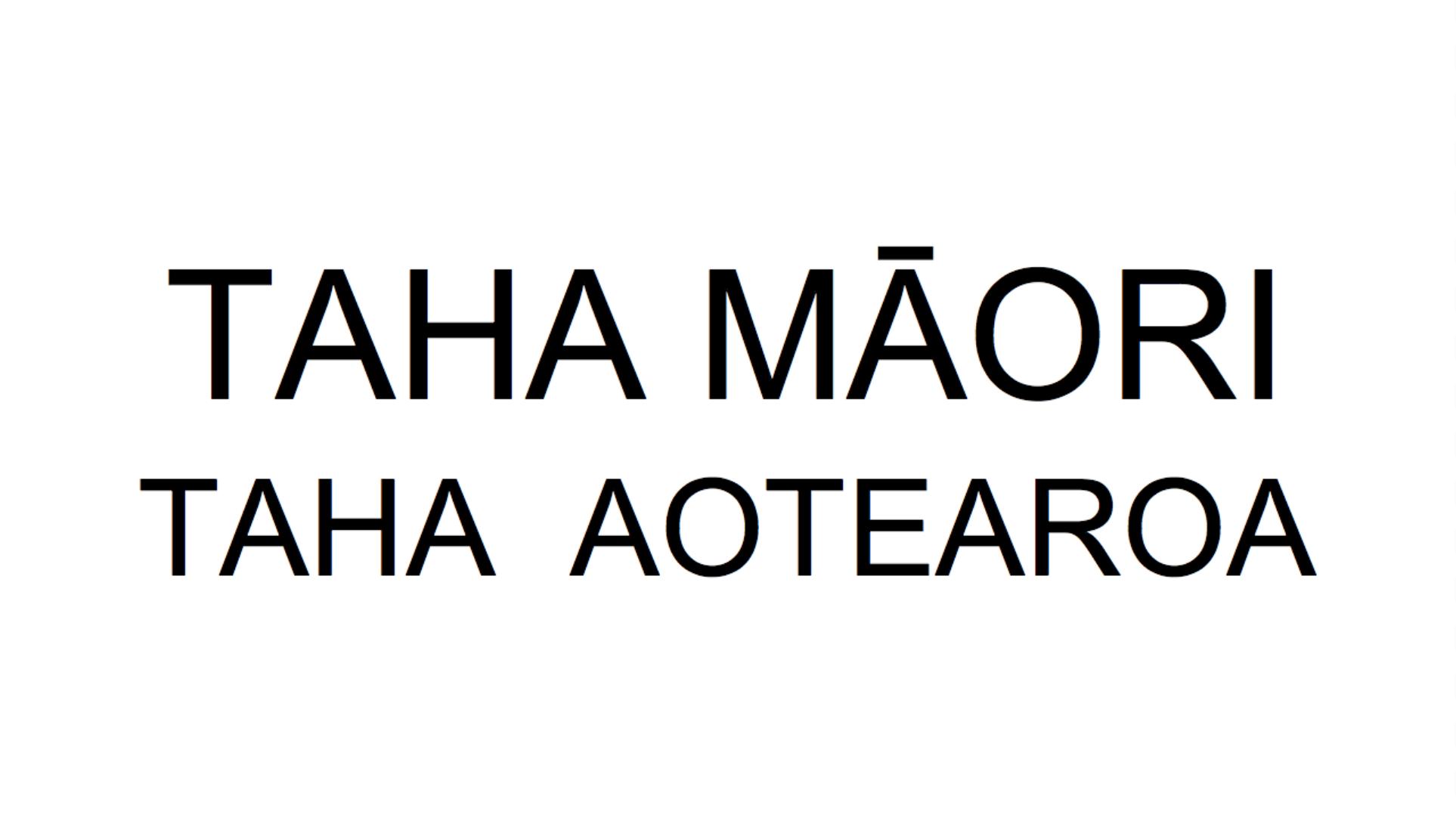Taha Māori, Taha Aotearoa