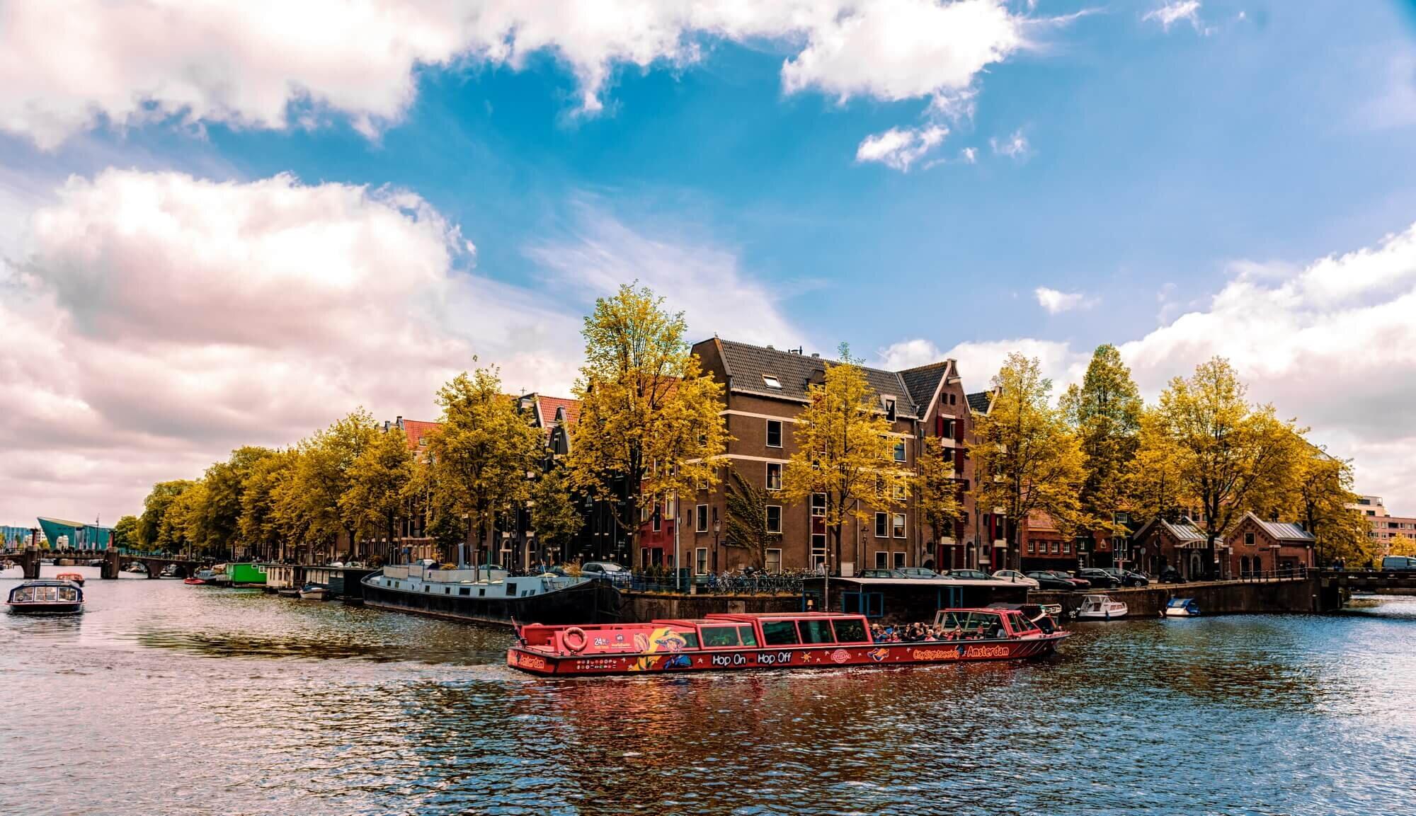 אמסטרדם, הולנד - Amsterdam, Netherlands
