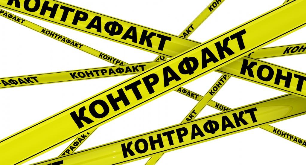 Около 35% от проверенных Роспотребнадзором 200 тыс. партий товаров легкой промышленности были контрафактными, сообщили «Известиям» в службе. Согласно данным Минпромторга,