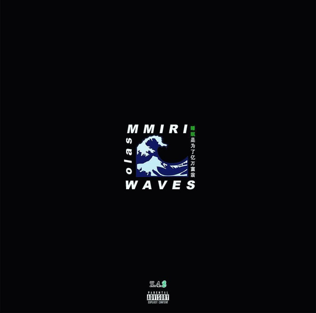 Waves Artwork.jpeg