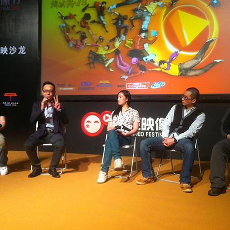 Tudou Film Festival 2012