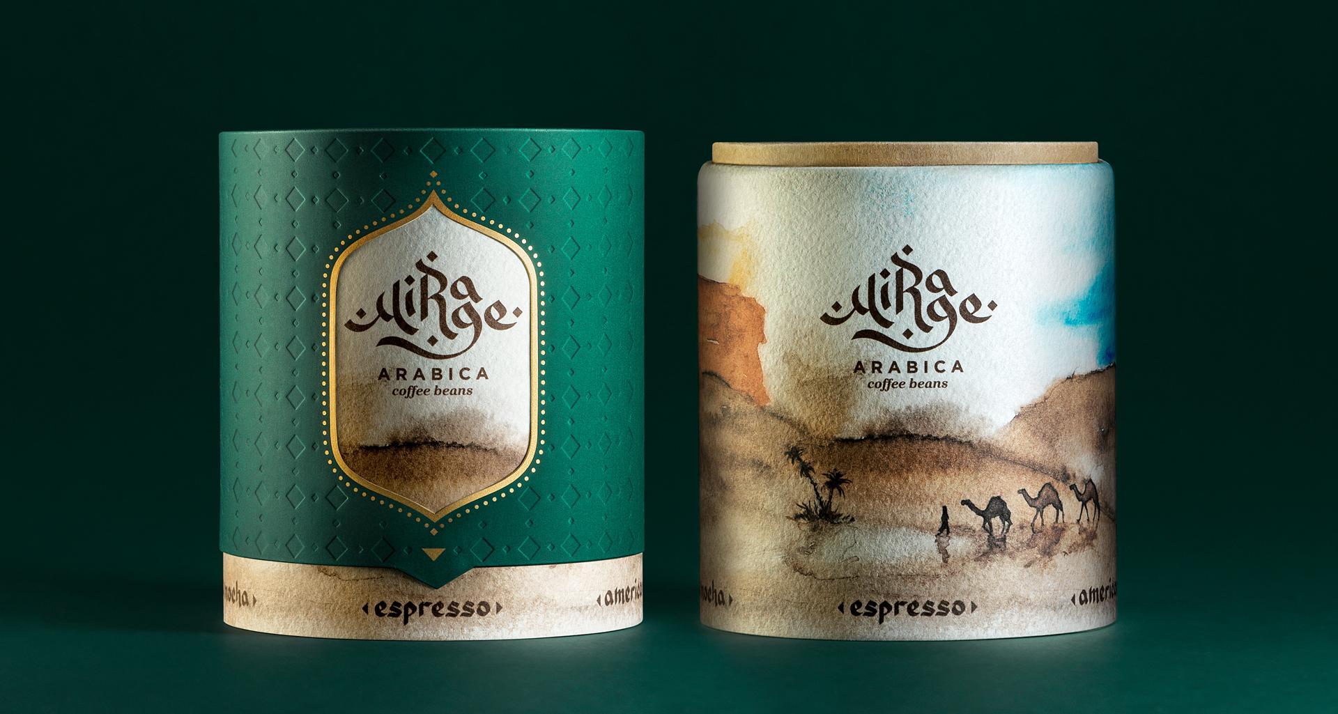 Mirage Arabica Coffee 4.jpg