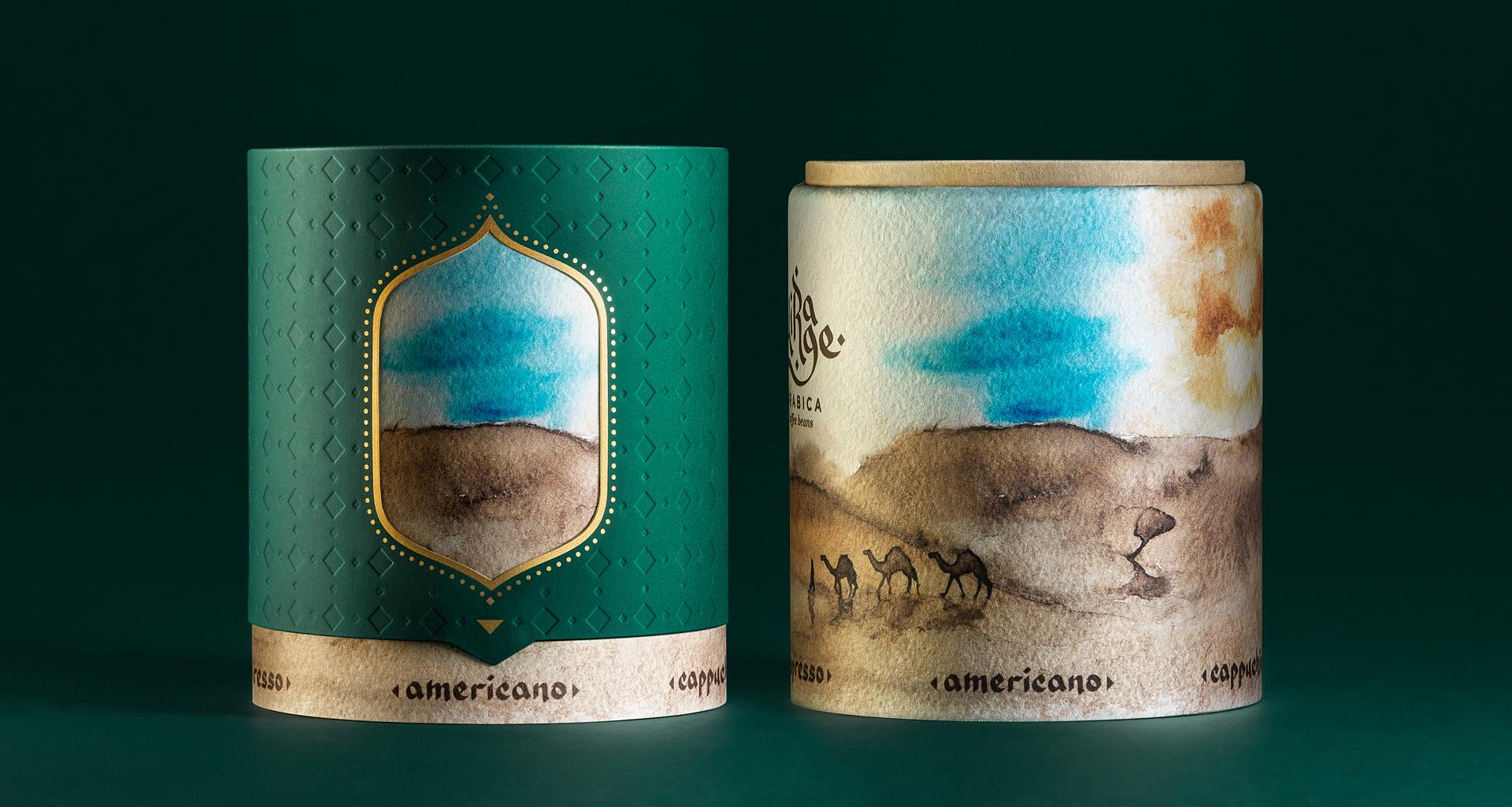 Mirage Arabica Coffee 5.jpg