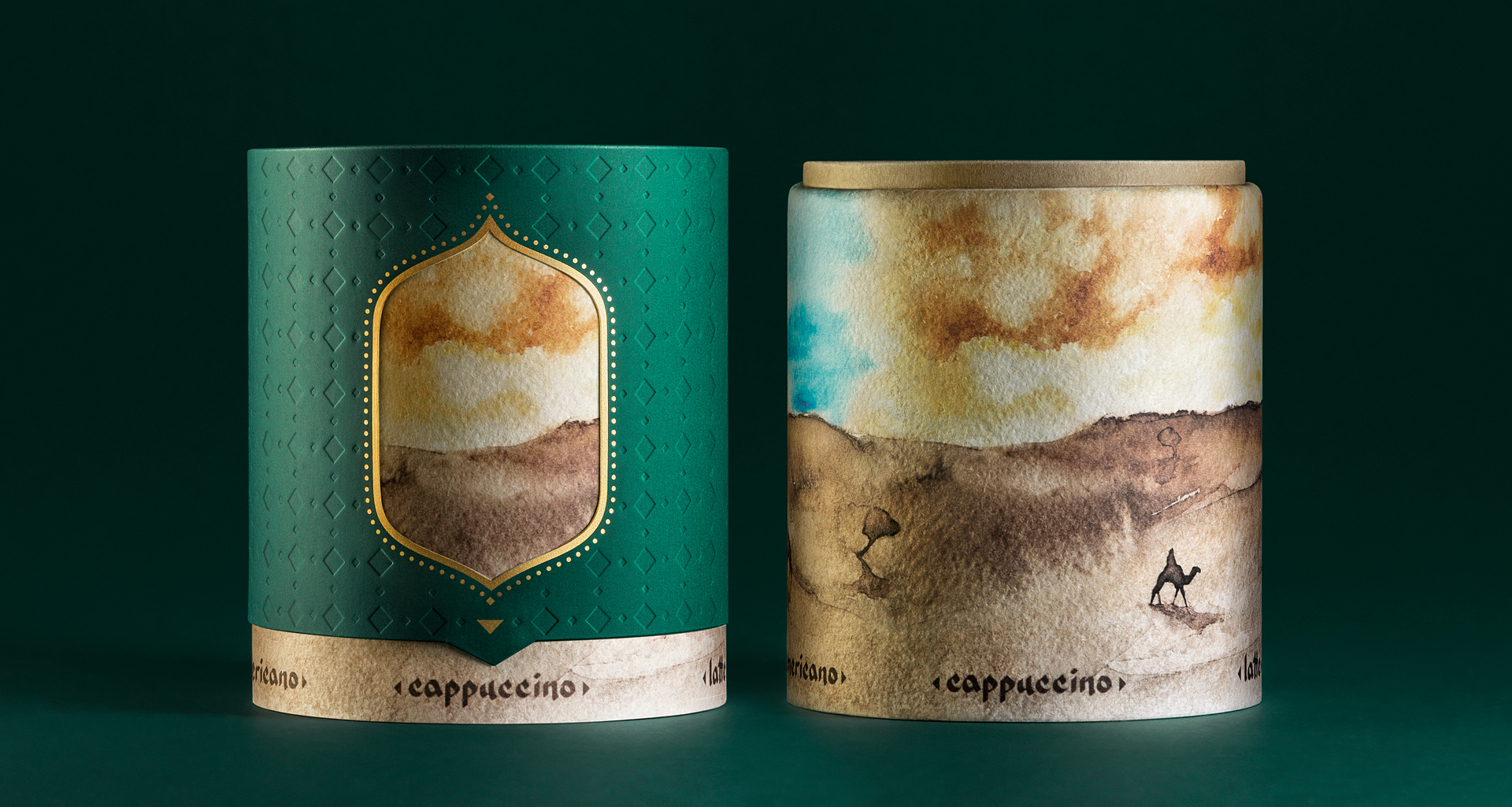 Mirage Arabica Coffee 6.jpg