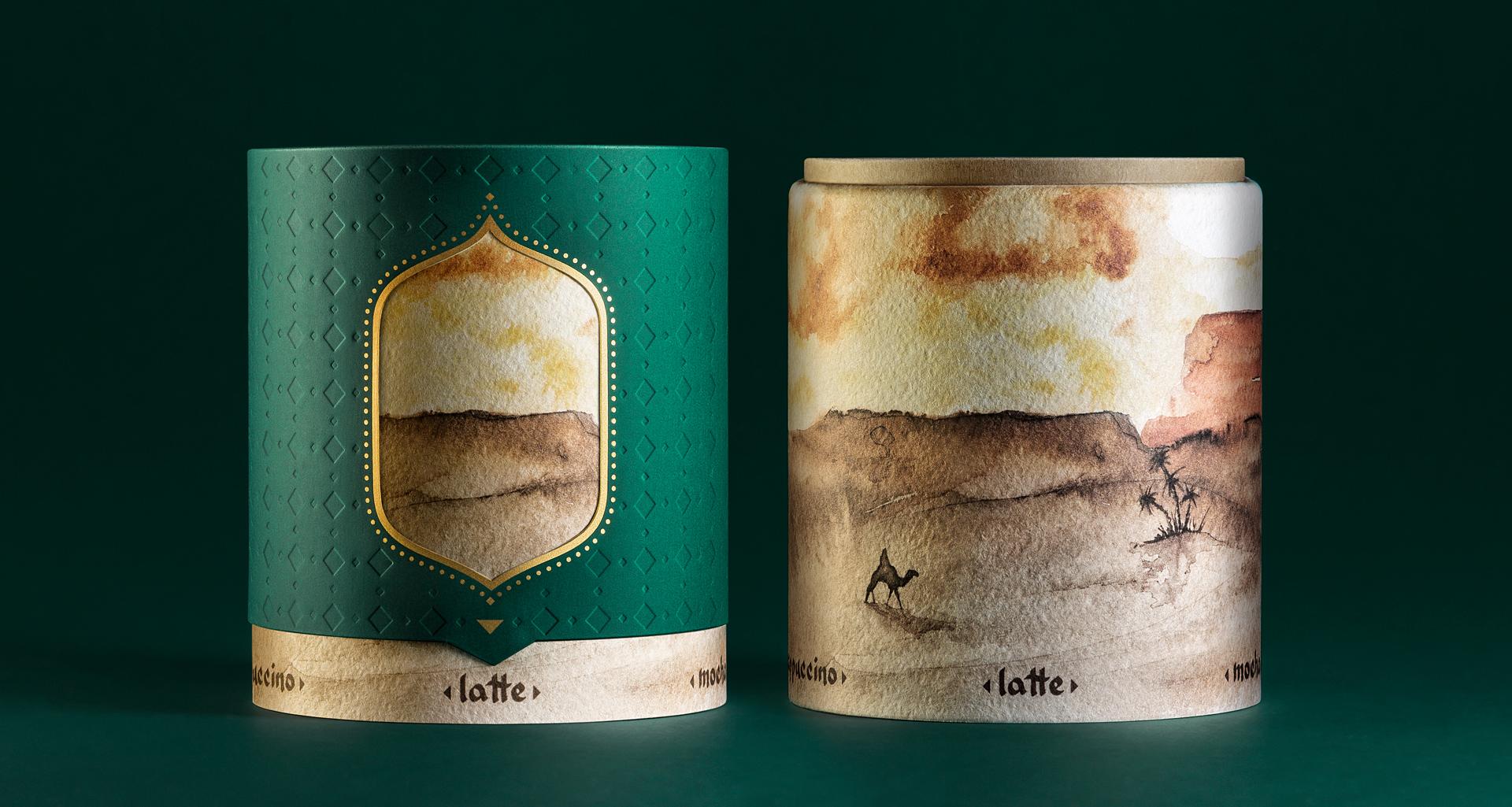 Mirage Arabica Coffee 7.jpg