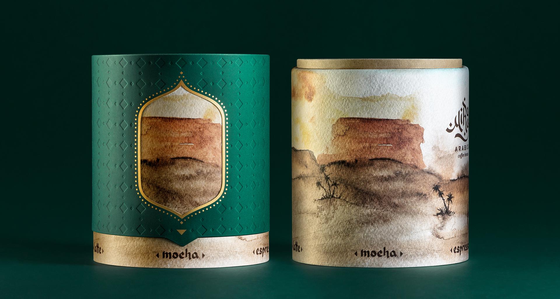 Mirage Arabica Coffee 8.jpg