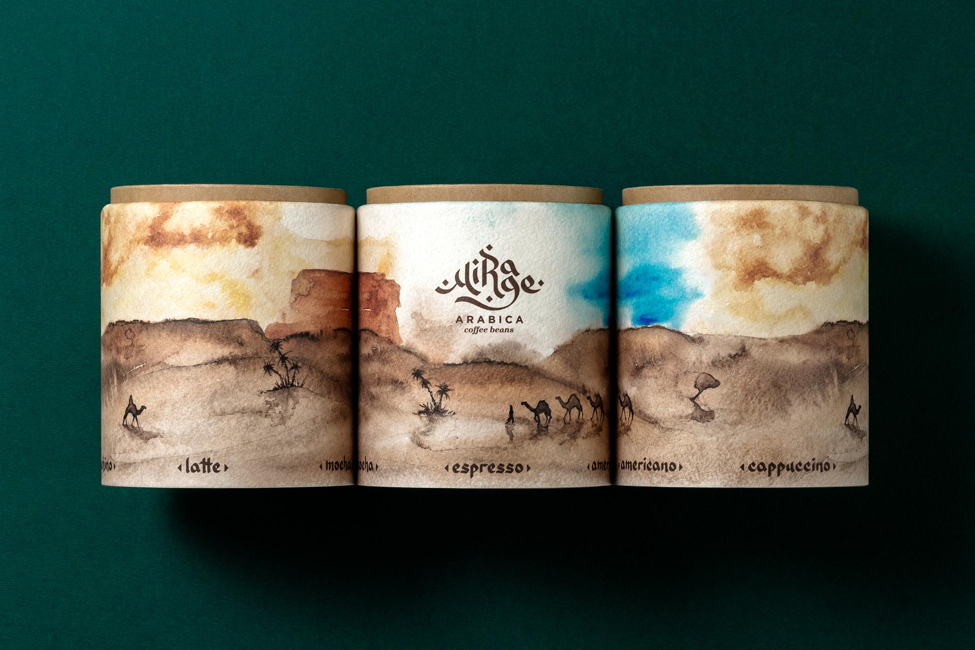 Mirage Arabica Coffee 9.jpg