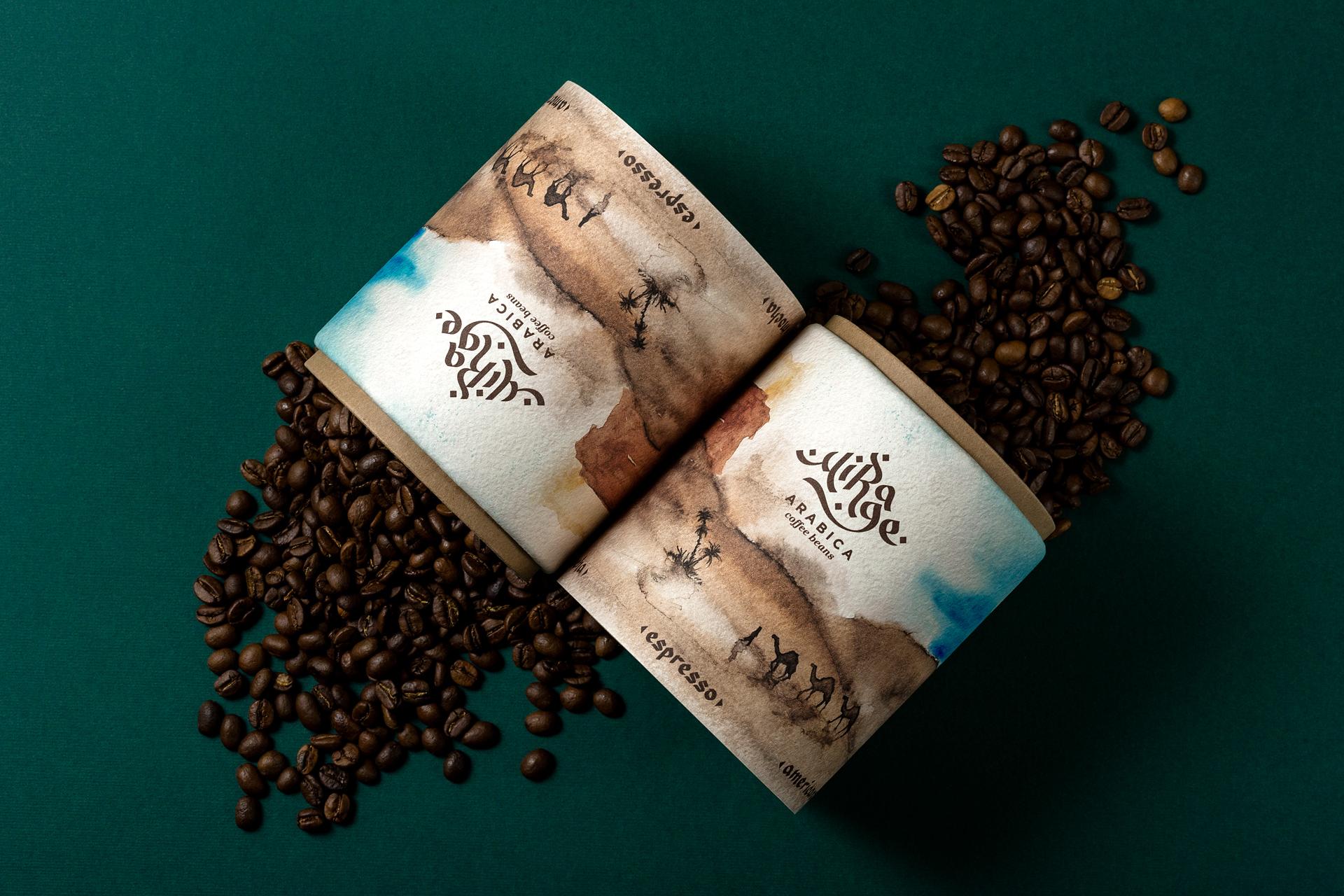Mirage Arabica Coffee 11.jpg