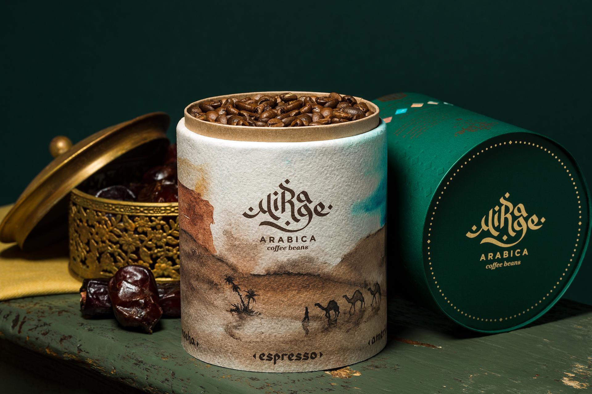 Mirage Arabica Coffee 12.jpg