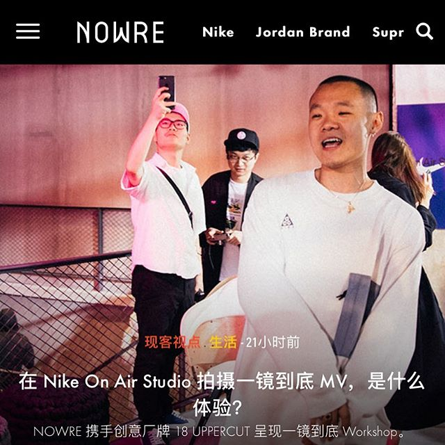 18 UPPERCUT is featured with an extensive interview at NOWRE magazine. For more info, visit www.nowre.com/editorial/425774/zai-nike-on-air-studio-paisheyijingdaodi-mvshishenmetiyan/
