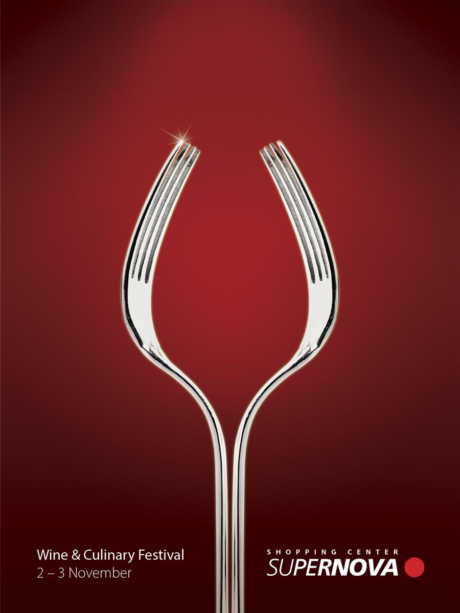 wine&culinary_2012.jpg