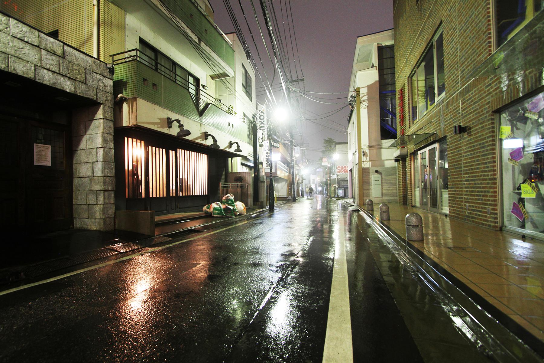 Harajuku Rain