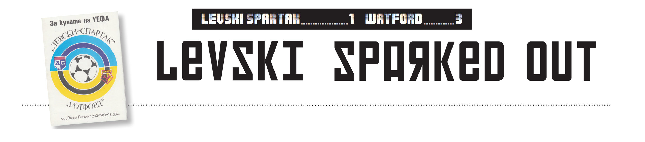 Levski score for website.jpg