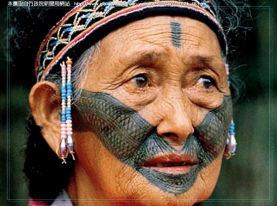 Traditional Atayal facial tattoo.
