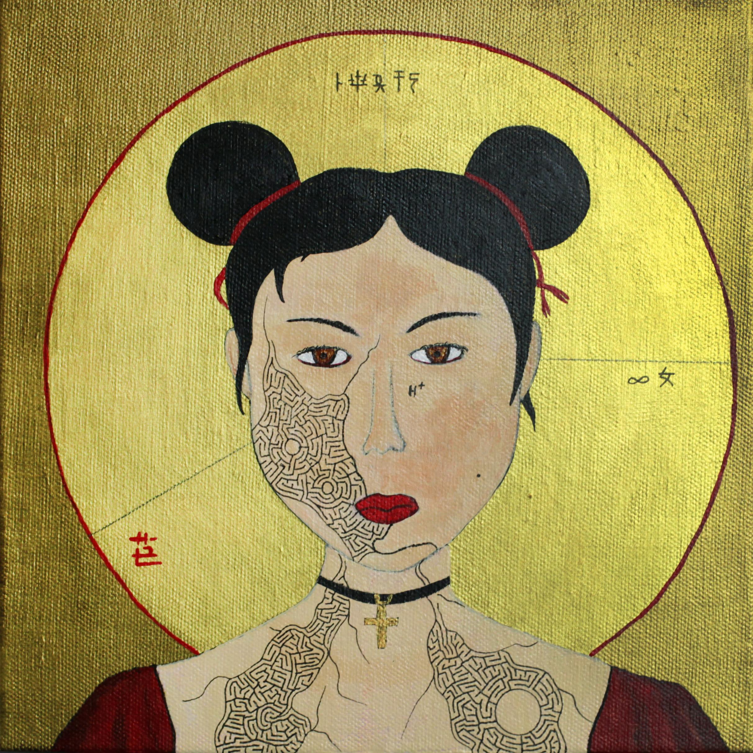Infinity girl (i-202).jpg