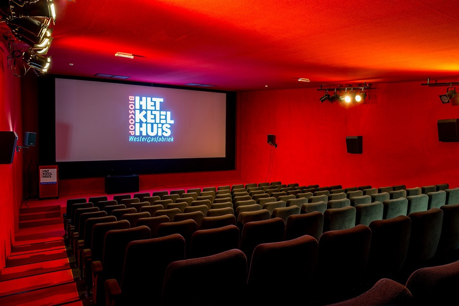 AMSTERDAM Premiere   May 28, 2019, 7pm - Het Ketelhuis CiNEMApost-screening Q&A with Filmmaker & special guestsBUY TICKETS