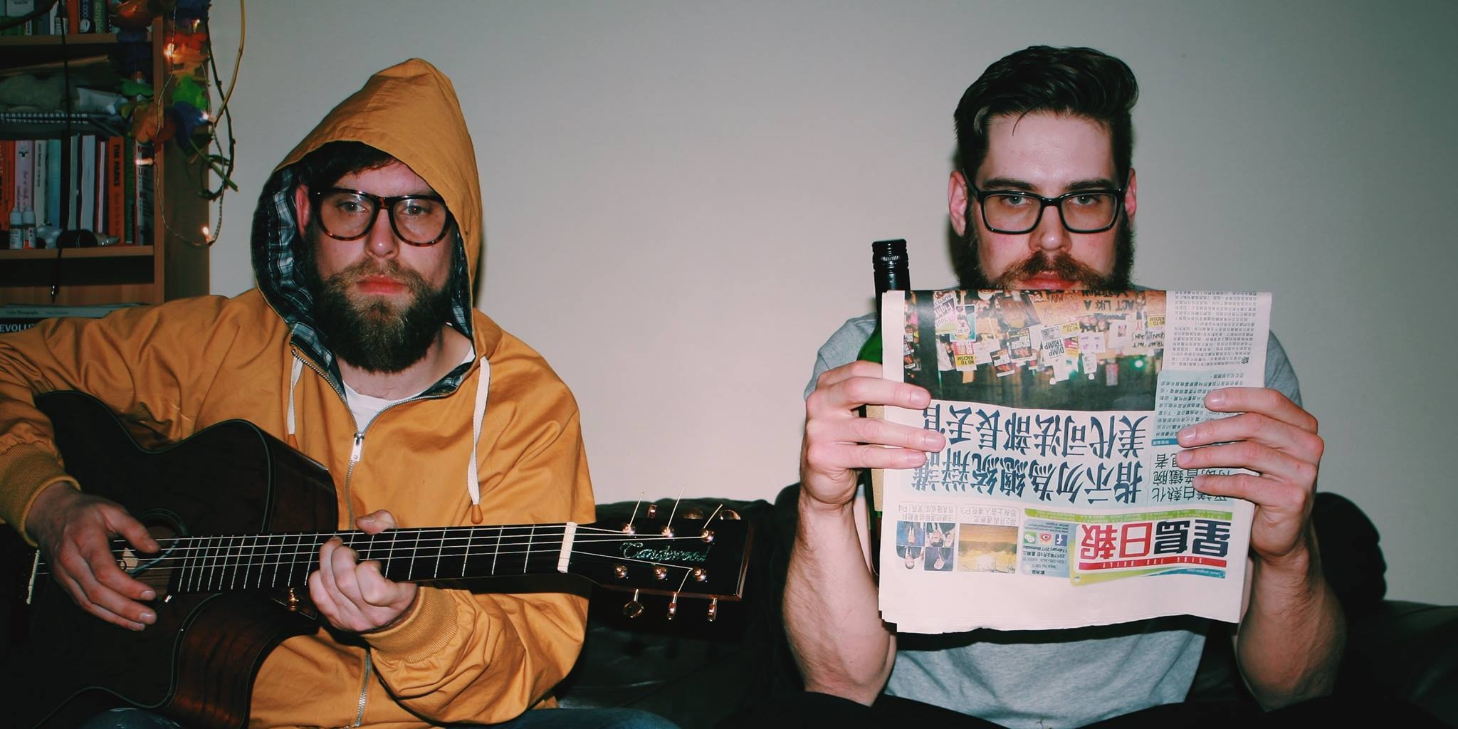 THE IN-HERE BROTHERS - Two bearded men who play 90's dance tracks on guitar, that will get you big fish, little fish , cardboard boxing!Daz handles the guitar, loop pedals and vocals.Gaz takes care of lead guitar and bass.Simple.