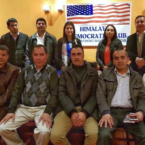 Himalayan Democratic Club