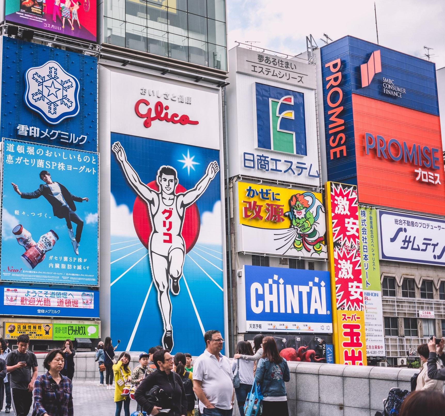 billboard-buildings-city-1108304.jpg