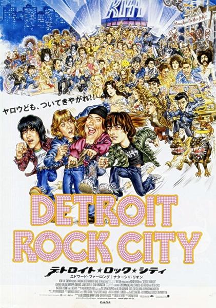 600_Detroit Rock City Japan.jpg