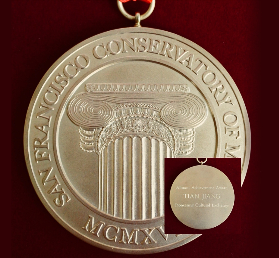 Medal honor of the prestigious 2018 Alumni Achievement Award from the San Francisco Conservatory of Music. - The Alumni Achievement Award is awarded every year by the San Francisco Conservatory of Music for outstanding accomplishment in their field. The award was granted as part of the Centennial Celebration on February 12, 2018.