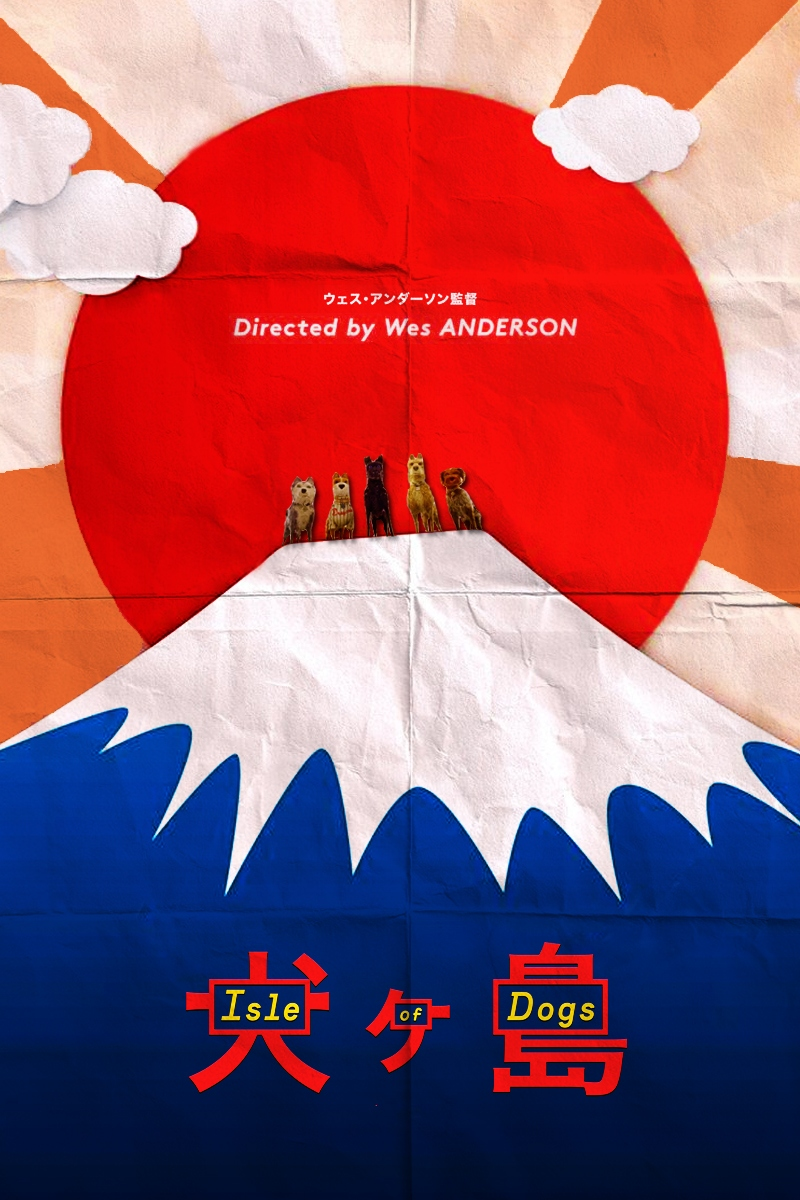 Isle of Dogs (2018) - Directed by: Wes AndersonStarring: Bryan Cranston, Koyu Rankin, Edward Norton, Bill Murray, Jeff GoldblumRunning Time: 1h 41mRated: PG-13TMM Score: 4 stars out of 5STRENGTHS: Theme, AnimationWEAKNESSES: Pacing