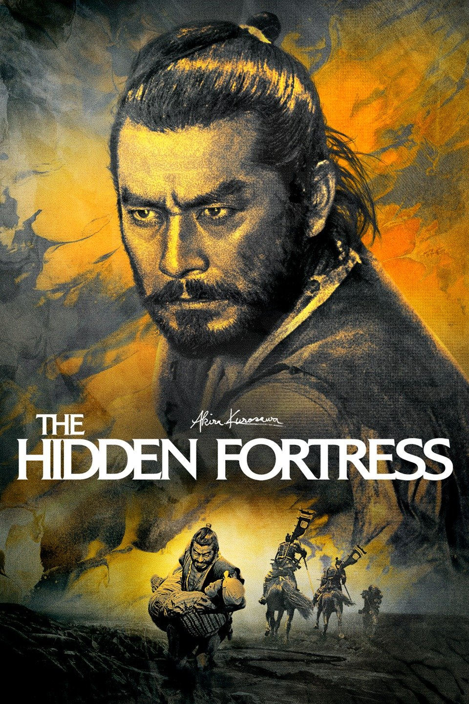 The Hidden Fortress (1958) — True Myth Media