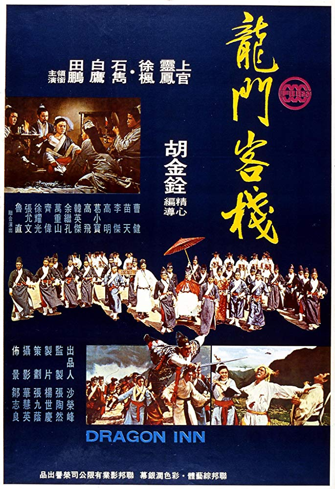 Dragon Inn (1967) - Directed by: King HuStarring: Lingfeng Shangguan, Chun Shih, Ying BaiRated: NR (Suggested: PG-13 for Martial Arts Action Violence)Running Time: 1 h 51 mTMM Score: 4 stars out of 5STRENGTHS: Action, Cinematography, Story, Acting, PacingWEAKNESSES: Melodramatic Moments